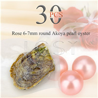 Fashion wholesale 6-7mm saltwater round Akoya Rose pearl oyster 30pcs