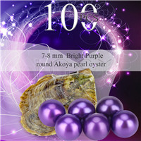 Popular 7-8mm Bright purple saltwater round Akoya pearls oyster 100pcs